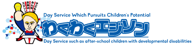 Wakuwaku Edison, Day Service which pursuits children's potential